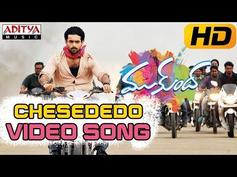 Chesededo Full Video Song || Mukunda Video Songs || Varun Tej, Pooja Hegde