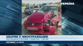 В Киевской области произошло ДТП с иностранцами