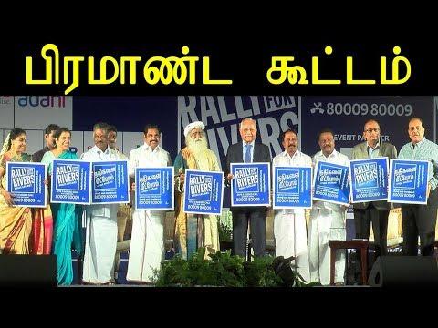 tamil live news   sadhguru jaggi vasudev speech - save the river chennai  - news live   redpix