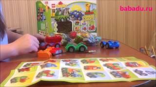 Видео обзоры LEGO Duplo Машинки-трансформеры