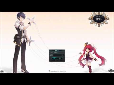 Mabinogi G17 - Puppet Login Screen BGM (title_puppet_ver)