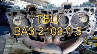 видео ВАЗ 21093 ремонт