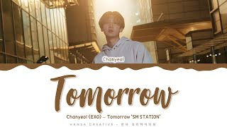 Chanyeol (EXO) - 'Tomorrow' Lyrics Color Coded (Han/Rom/Eng)