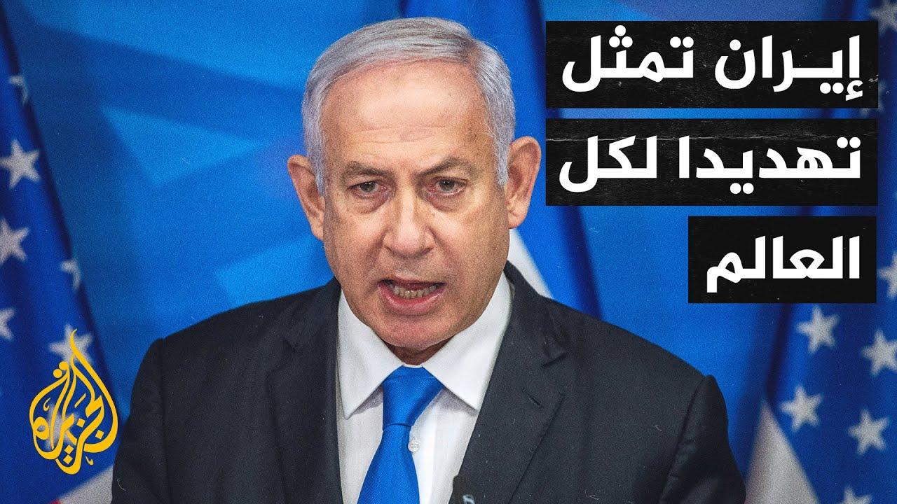 بعد هجوم نطنز.. نتنياهو: لن نسمح لإيران بامتلاك سلاح نووي  - نشر قبل 2 ساعة