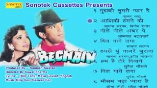 Dil Gane Laga    दिल गाने लगा    Bechain    Sadhana Sargam    Hindi Movies