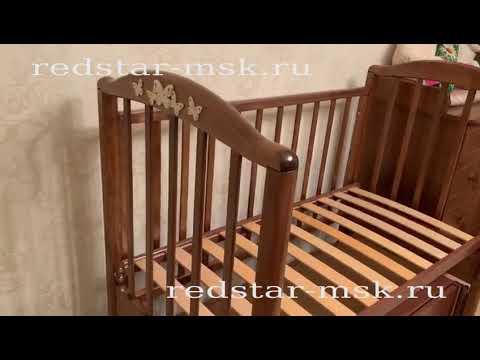 Детская кроватка Регина С 580 - коричневый!