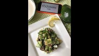 Салат с говядиной и авокадо: рецепт от Foodman.club