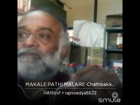 Makale paathi malare  Smule hits(Raji nivedya & Rajasekharan)