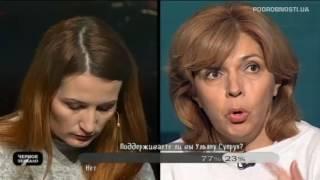 """""""Черное зеркало"""" полный выпуск от 27.01.2017"""