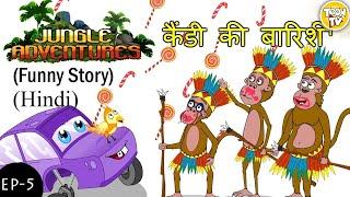 Çocuklar l ToonKids Hintçe l Ep 05 कैंडी-e doğru बारिश | Orman Maceraları çizgi film Türkçe l l Komik Hikaye