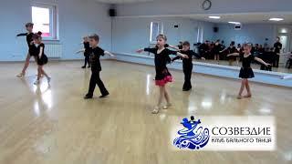 Первый открытый урок в клубе бального танца СОЗВЕЗДИЕ 20 12 2015
