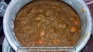 Абрикосовый самогон. Абрикосин из браги без дрожжей, полный цикл приготовления.