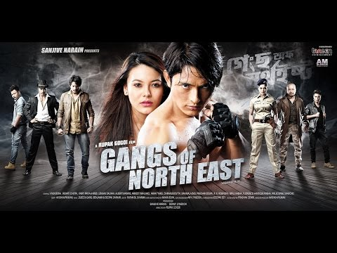 GANGS OF NORTH EAST HINDI (NEW REVISED) OFFICIAL TRAILER