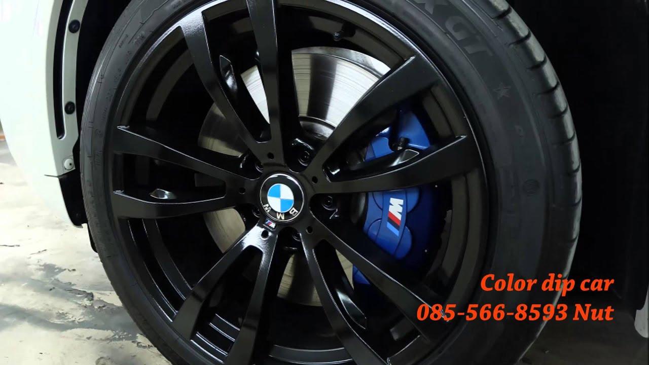 Plastidip Bmw X5 Wheel Black High Gloss Set Youtube