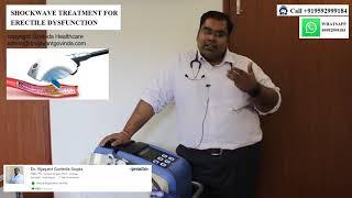 Erectile Dysfunction theek kaŗne ki nayi machine   Shockwave treatment kya hoti hai