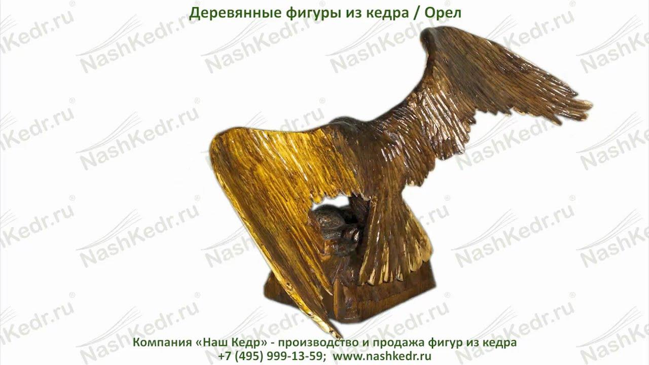Орлы из дерева своими руками фото 383