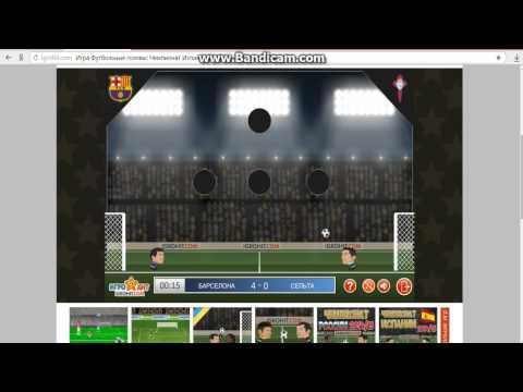 Игры футбол на двоих Играть онлайн в футбол для двоих