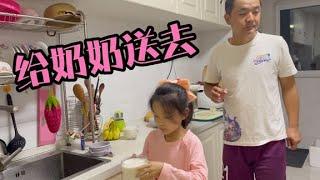家里到了什么新电器?孙女动手做可口奶昔,第一杯端给奶奶品尝!