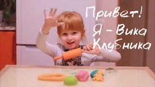 Новый канал для детей