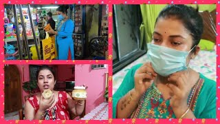 Bengali Vlog # আজ বানালাম অগ্রীম পুজো face pack
