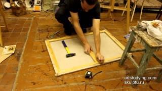 Как натянуть холст на подрамник и загрунтовать его - Обучение живописи. Масло. Введение, 1 серия