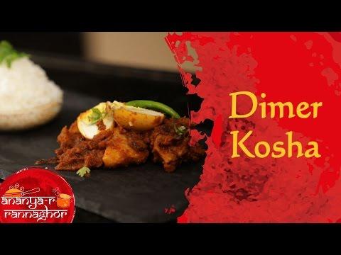 How to Make Bengali Eggs In Bhuna Gravy (Dimer Kosha) || Bengali Food