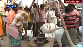 ETV Story Responds Govt Started In Vizianagaram Market Yard soon