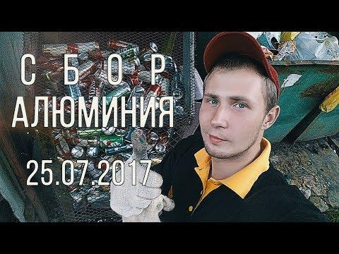 Раздельный сбор алюминиевых банок #Чисто в Пупышево