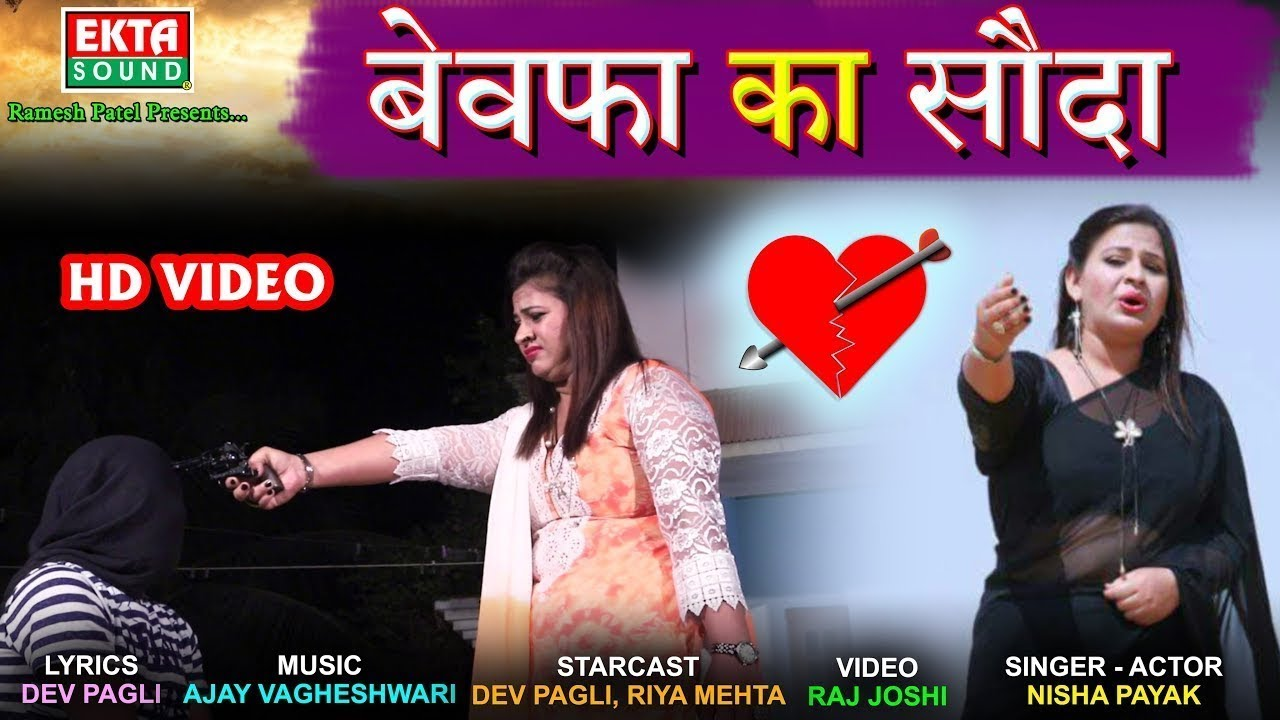 Picture com download video songs hindi 2020 mp4 hd