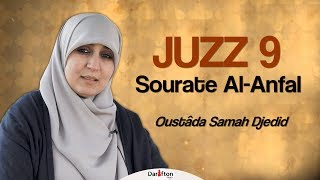 Download Juzz 09   Vivre avec le Coran   Sourate Al-Anfal - Oustâda Samah Djedid   #Ramadan 2017