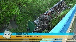 Подвійна ДТП на Івано-Франківщині: дві автівки злетіли з моста