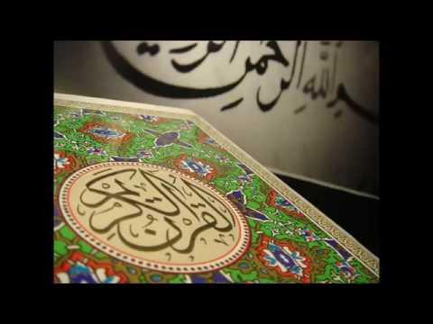 تحميل سورة ابراهيم بصوت ماهر المعيقلي mp3