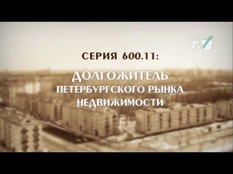 ДомоСтрой №12 (серия