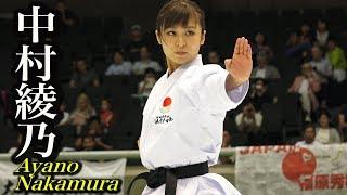 2018全国優勝の空手女子、中村綾乃の形(予選から決勝まで全部見せ)Karate Kata of Ayano Nakamura in 2018 JKA