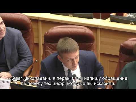 Как остановить увольнение медработников. Ответ министра здравоохранения Иркутской области.