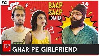 TSP's Baap Baap Hota Hai E01 | Ghar Pe Girlfriend