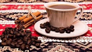 видео Как варить кофе в турке так, чтобы получить вкусный и ароматный напиток?