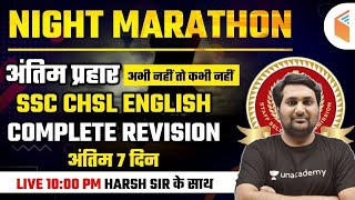 SSC CHSL 2020-21 | Complete English Revision by Harsh Sir | Night Marathon