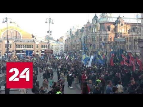 Израильские СМИ неожиданно для себя обнаружили неонацизм на Украине - Россия 24