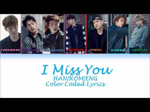 [HANROM|ENG] BTOB - I Miss You (보고파) Lyrics