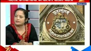 Zee24taas Discussion On Corruption In BMC 30th September 2015