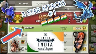 15 August Bharat Happy Independence Day🇮🇳 | CLASH OF CLANS