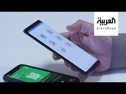 نشرة الرابعة | توكلنا.. تطبيق ساهم في نجاح إدارة السعودية لأزمة كورونا  - نشر قبل 2 ساعة