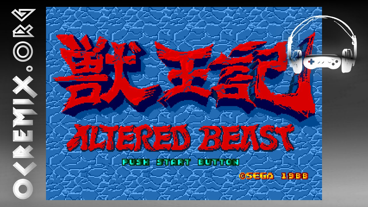 Ocr01004 Altered Beast The Fallen S Grave Oc Remix Rise From