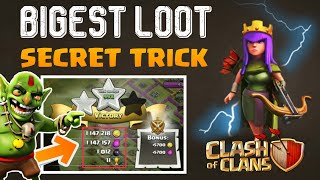 Secret Trick for Getting Millions of Loot In Clash of Clans 2018 |COC LIVE Proof_Quitable Gamer