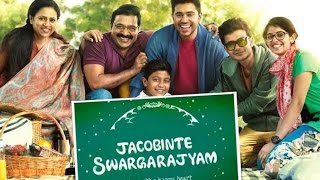 Download Hindi Video Songs - Ee Shishirakaalam - Jacobinte Swargarajyam - Guitar Cover