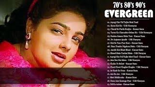 Alka Yagnik , Kumar Sanu Evergreen 90's - 90's सदाबहार - गोल्डन हिंदी पुराना दुखद गीत 1990_2000