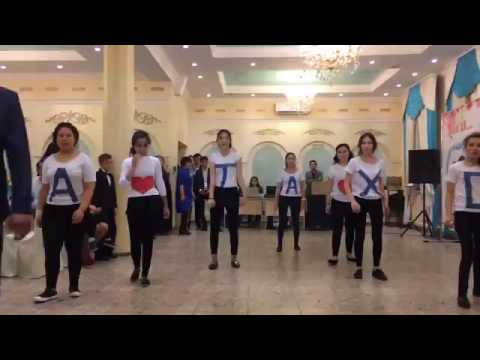 Свадьба Асхат - ЖанатФЛЕШМОБ