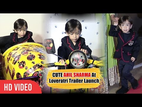 CUTE Ahil Sharma At Loveratri Trailer Launch | Salman Khan Cute Nephew