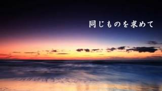 GARNET CROW - 夏の幻